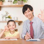 中学受験は何から始めたらいい?準備や対策方法をご紹介します